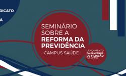 Reforma da Previdência é tema de Seminário no Campus Saúde da UFMG no dia 17/4 3