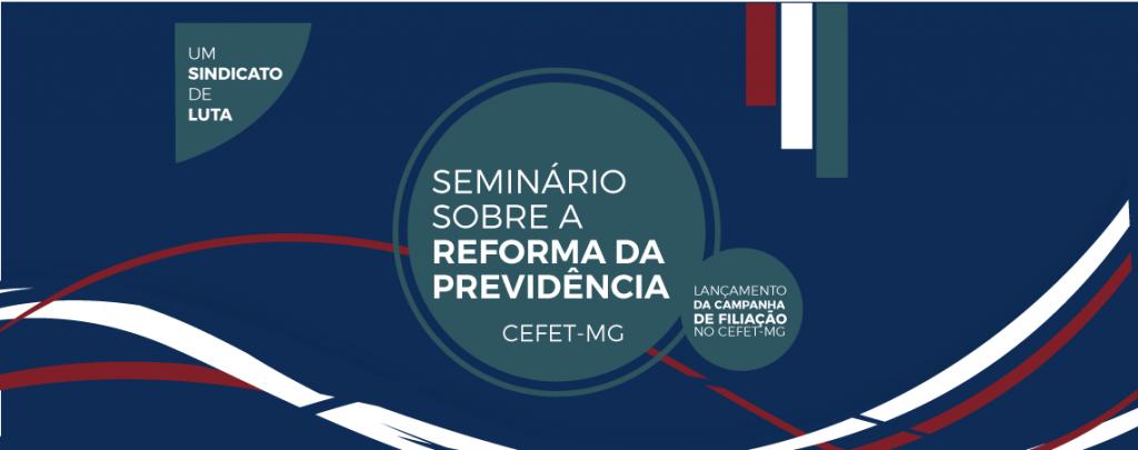 Seminário será realizado no dia 23 de abril, no campus I do CEFET-MG 1