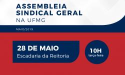 Discussão sobre participação dos TAE da UFMG nos Atos dos dias 30/5 e 14/6 será nesta terça, 28 4