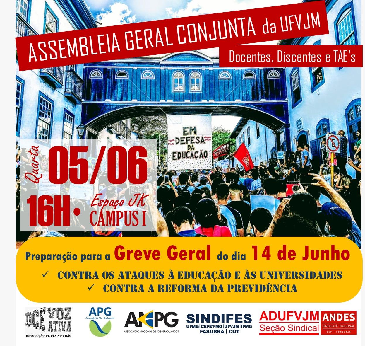 Comunidade Universitária da UFVJM fará Assembleia conjunta nesta quarta, 5, para organizar a Greve Geral 1