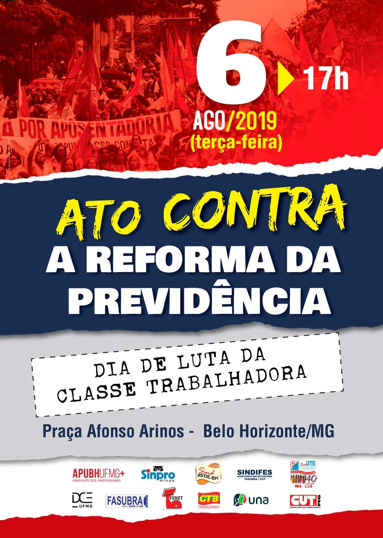SINDIFES convoca Categoria para Ato, nesta terça, dia 6 de Agosto às 17h, na Praça Afonso Arinos, em BH 3