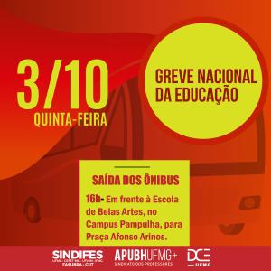 Informações sobre o Ônibus para o Ato na Praça Afonso Arinos, no dia 03/10 3