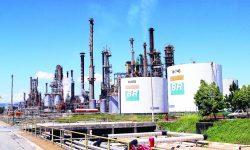 Caravana cancelada - SINDIFES convoca Categoria para Ato Contra a Privatização das Estatais, na refinaria da Petrobrás, em Betim, na manhã do dia 3 2