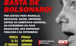 BASTA DE BOLSONARO! Ato Público nesta terça, dia 5, às 17h na Praça Afonso Arinos em BH 3