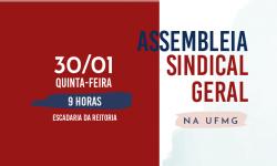 Assembleia discutirá Eixo de Luta e aprovação do Estado de Greve 1