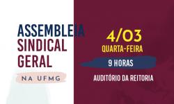 SINDIFES convoca Categoria para Assembleia que discutirá Greve Nacional contra congelamento e cortes salariais 2