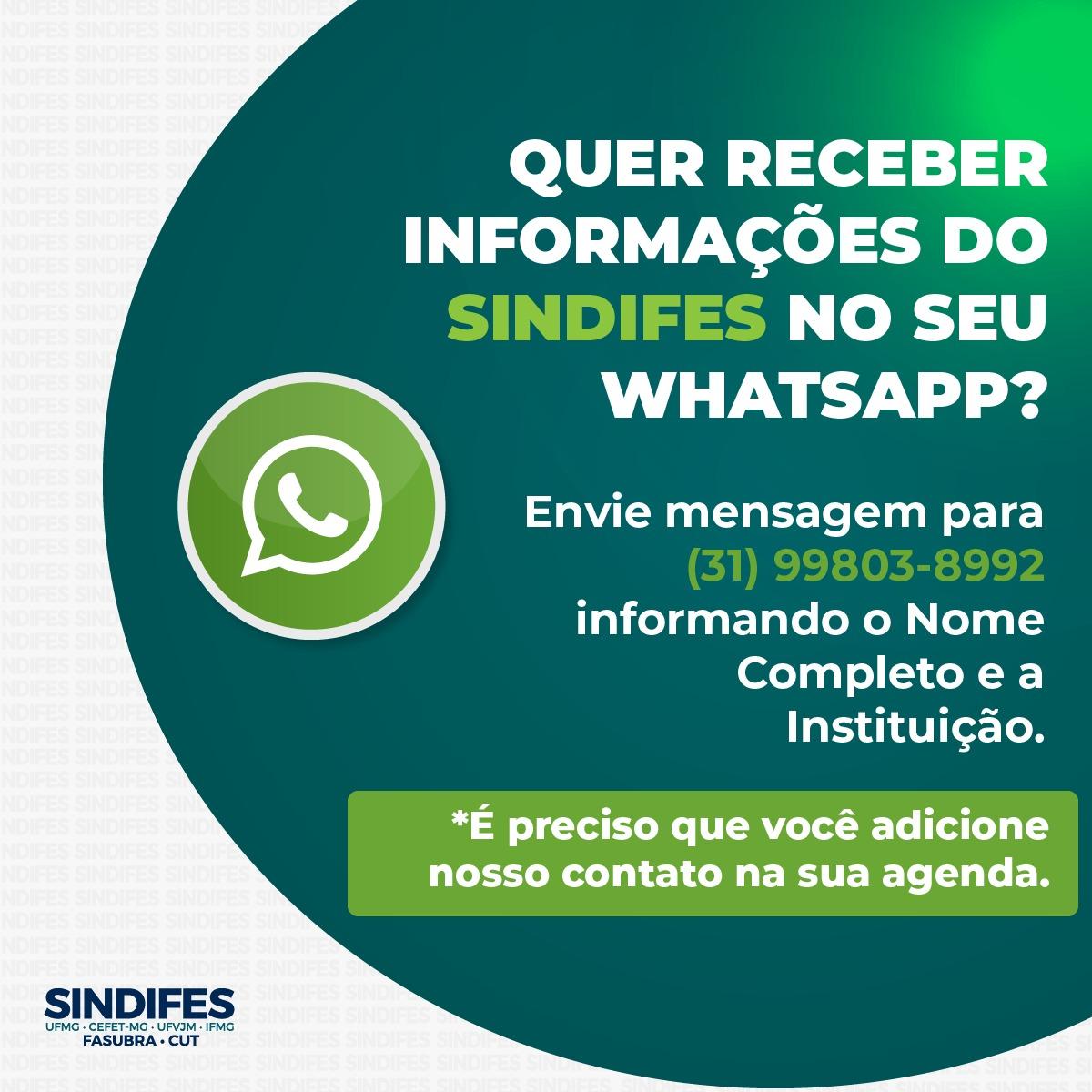 SINDIFES implanta serviços de Whatsapp para filiados 3