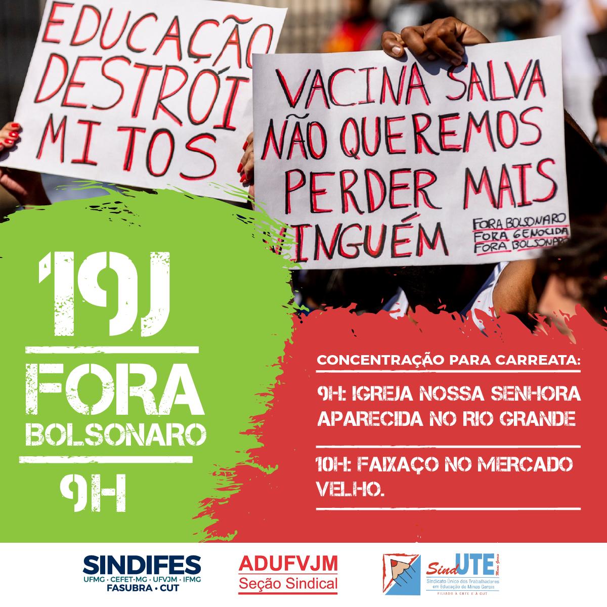19J - Ato pelo Fora Bolsonaro no dia 19 de junho 6
