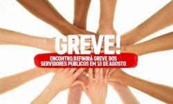 Servidores de todo país param dia 18 em defesa do serviço público, contra a PEC 32 3