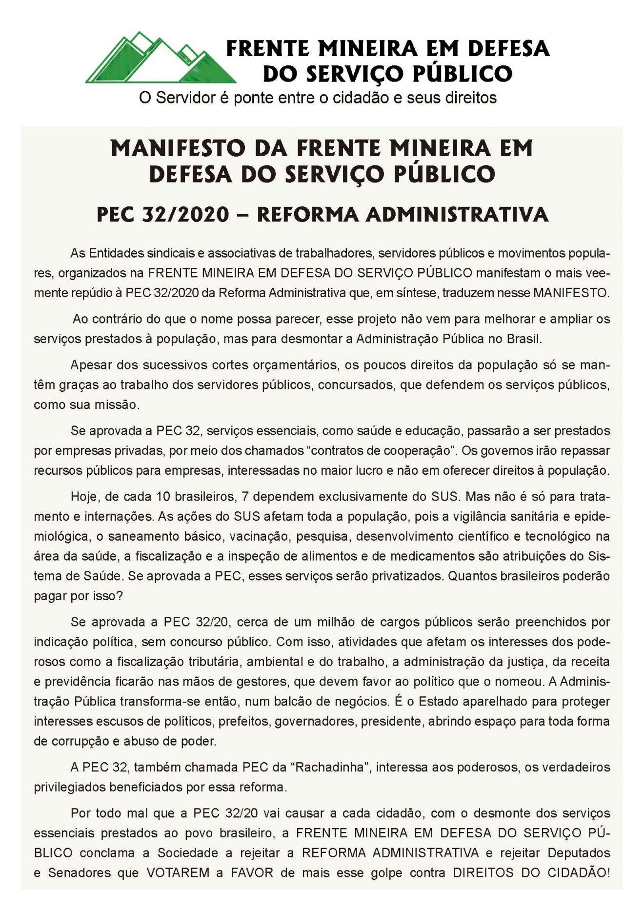 Manifesto da Frente Mineira em Defesa do Serviço Público contra a PEC 32/2020 - Reforma Administrativa 5