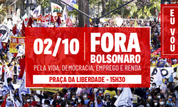 Dia 2 de Outubro vamos às ruas pelo Fora Bolsonaro e Contra a Reforma Administrativa 1