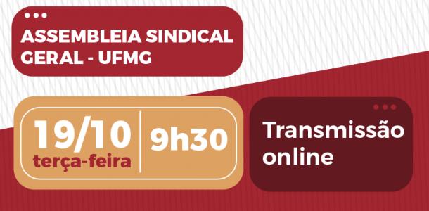 SINDIFES convoca a base da UFMG para Assembleia Sindical Geral no dia 19 de outubro 8